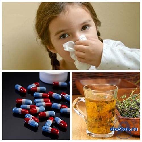 Таблетки и народные рецепты от насморка детям