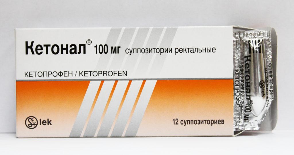 Кетонал при простатите отзывы прошел курс лечения от простатита но не помогло