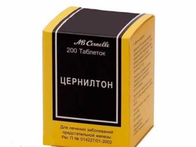 цернилтон от простатита