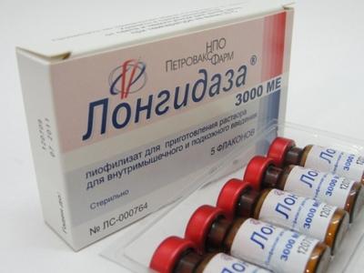 Лонгидаза для лечения запущенного простатита