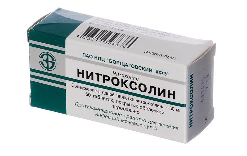 нитроксолин или фурадонин что лучше