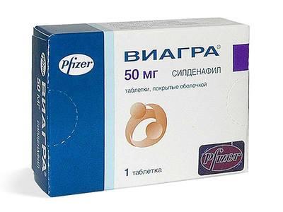состав лекарства виагра