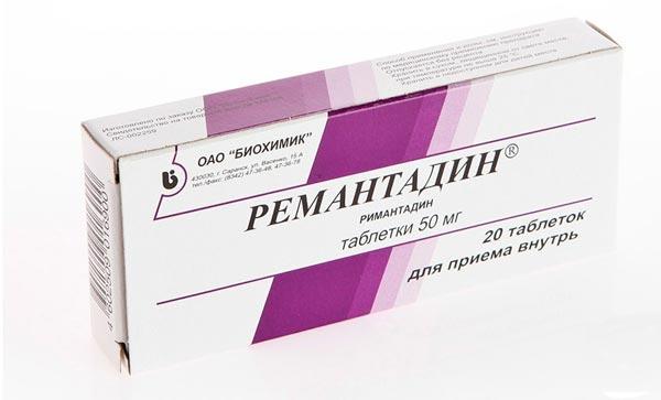 ремантандин