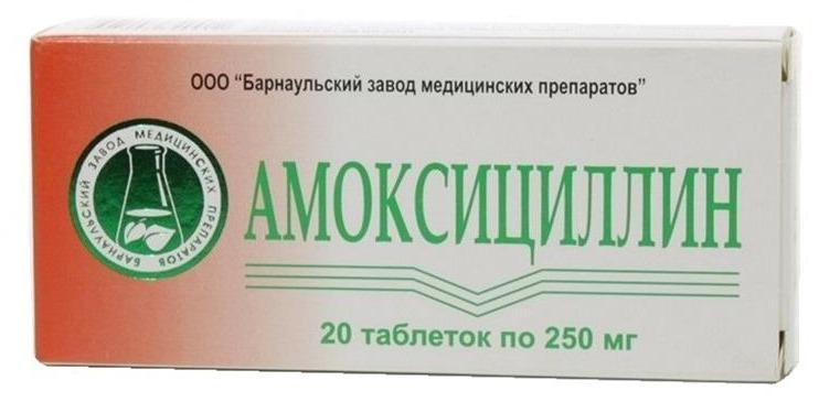 Амоксициллин 250 мг 20 табл - цена 30,1 в Москве, купить ...