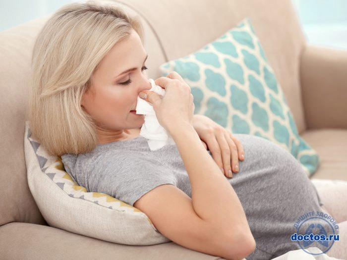 Гайморит у беременной