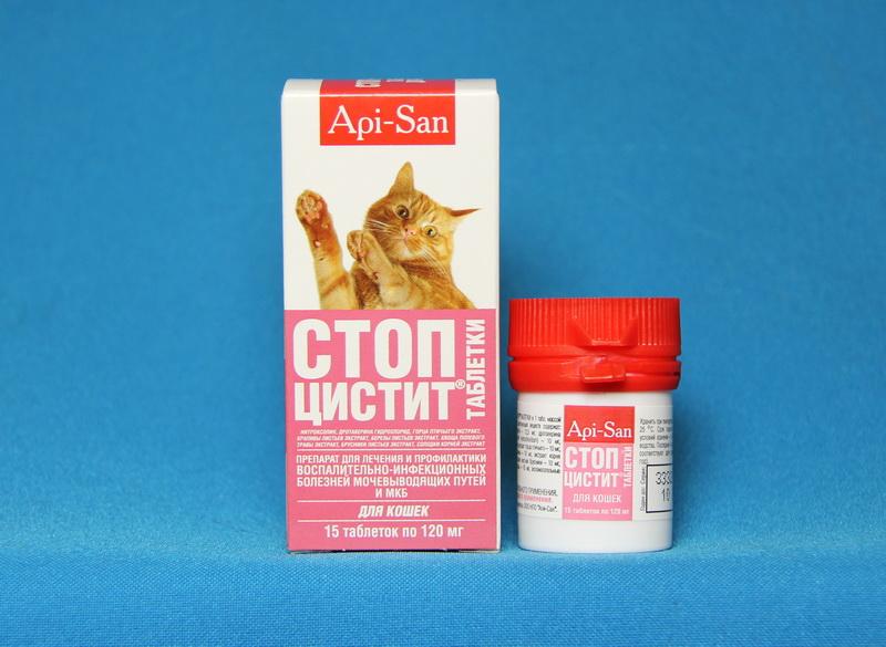 Стоп-цистит для кошек таблетки №15