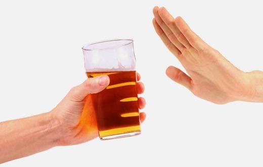 Отказ от стакана пива