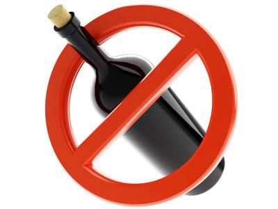 Женская Виагра и алкоголь запрещены
