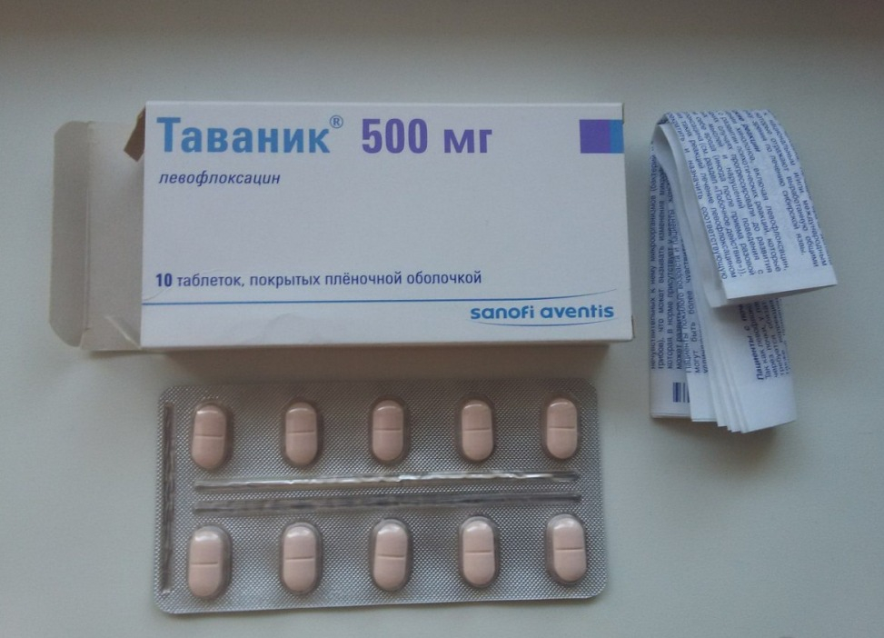 антибиотик таваник (главный ключ)