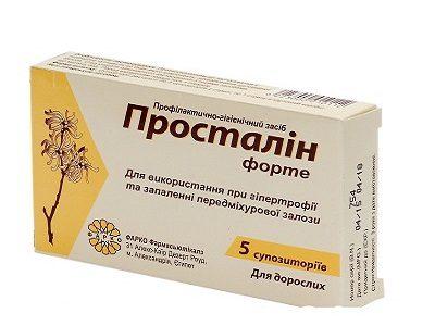 Просталин от простатита