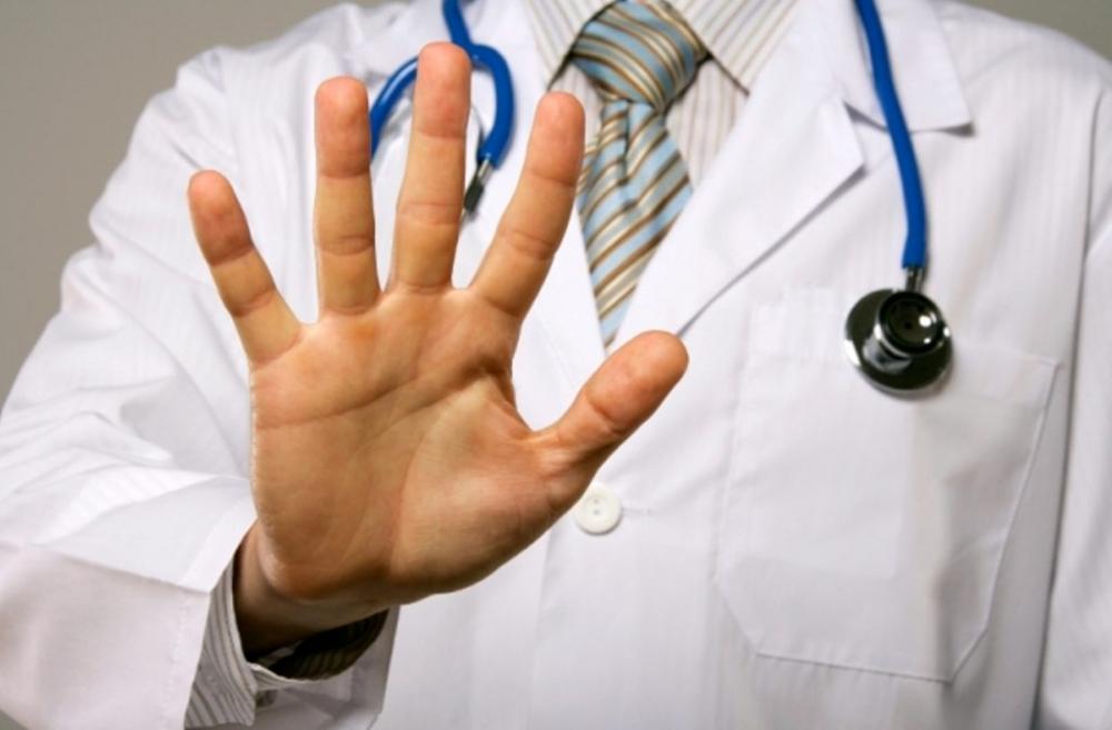 Противопоказания к проведению КТ/МСКТ | Доктор Филин